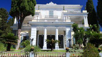 Corfu Outside Achilleion Palace