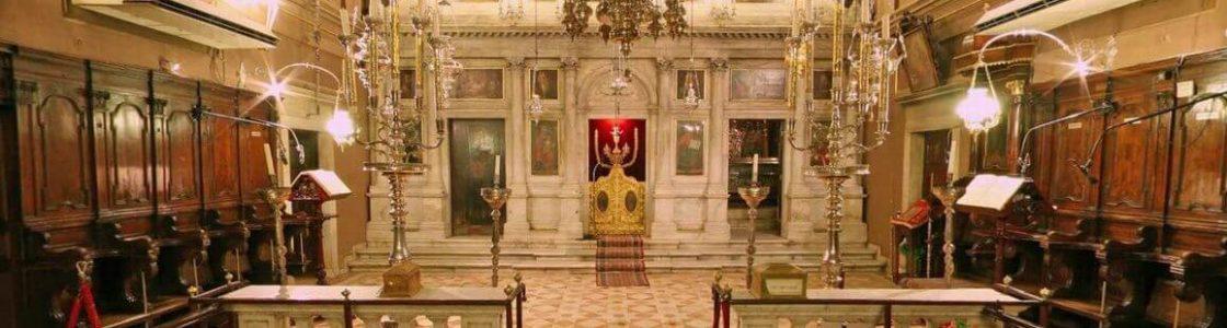 Corfu Inside Saint Spyridon