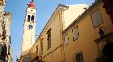 Corfu Outside Saint Spyridon