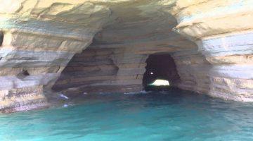 Corfu Sidari Canal D'amour Cave