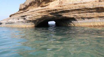 Corfu Sidari Canal D'amour Outside the Passage