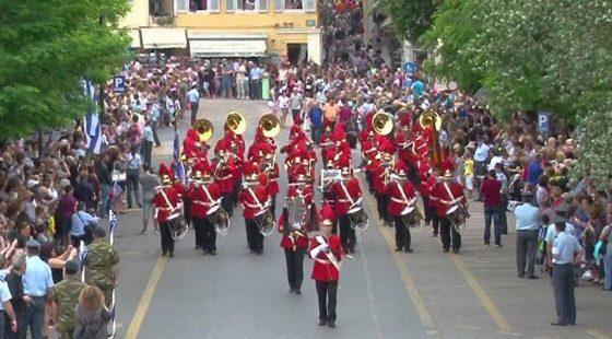 Unification of Ionian Islands - Philarmonic Band